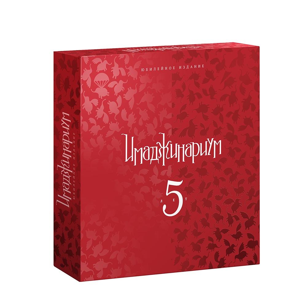 Игра Имаджинариум 5 лет настольная игра имаджинариум 5 лет