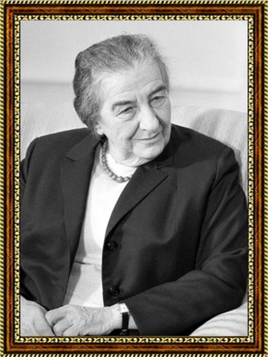 Портрет премьер-министра Израиля Голды Меир