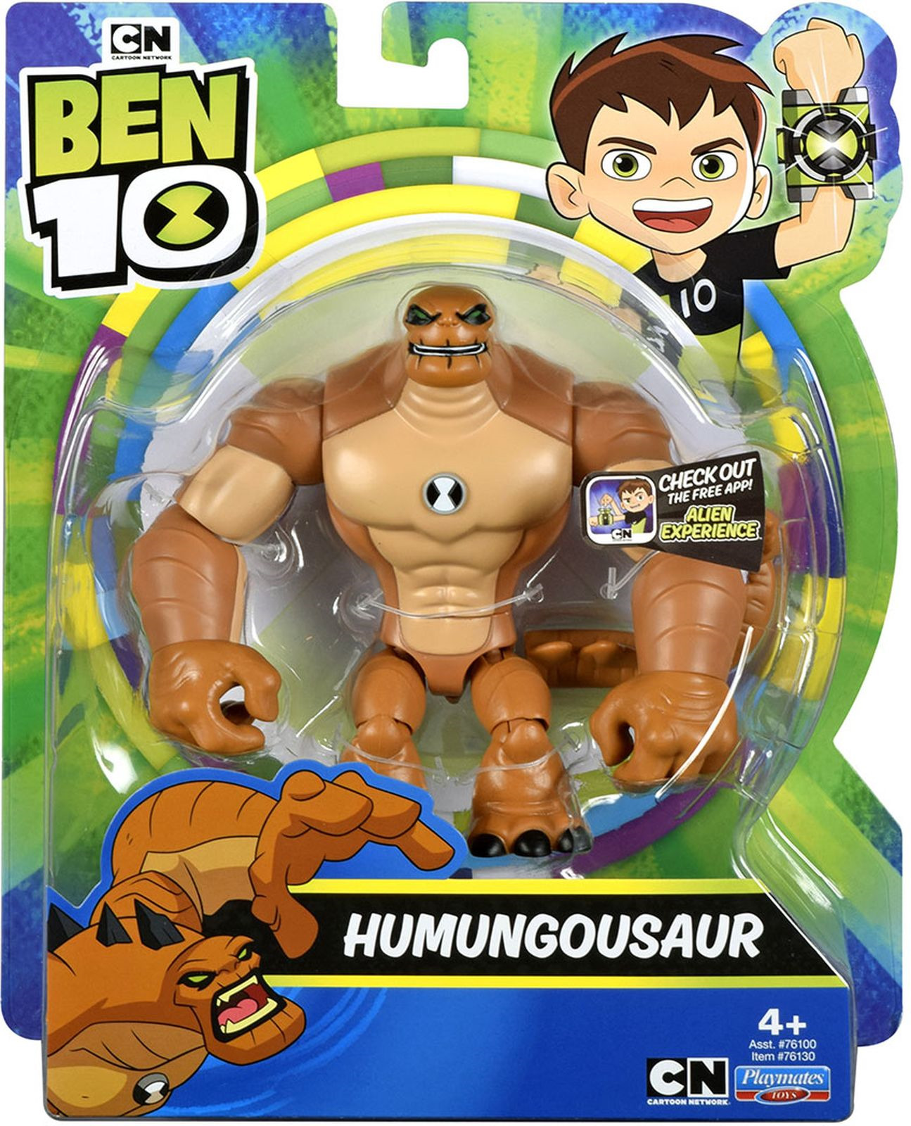 Фигурка Ben 10 Гумангозавр, 12,5 см