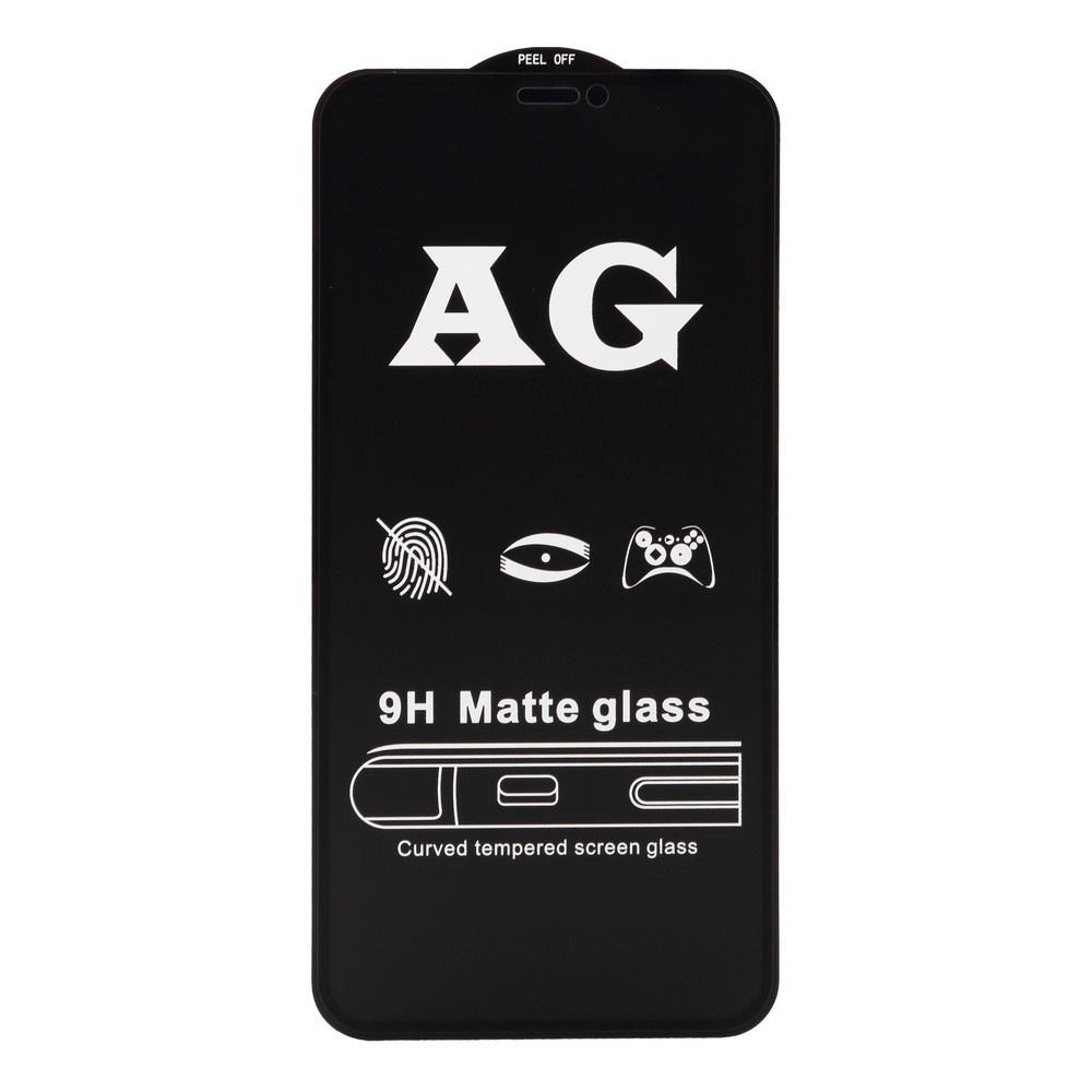 Полноприклеивающееся защитное стекло для Apple Iphone XS MAX Матовое защитное стекло для iphone xs onext изогнутое по форме дисплея с черной рамкой