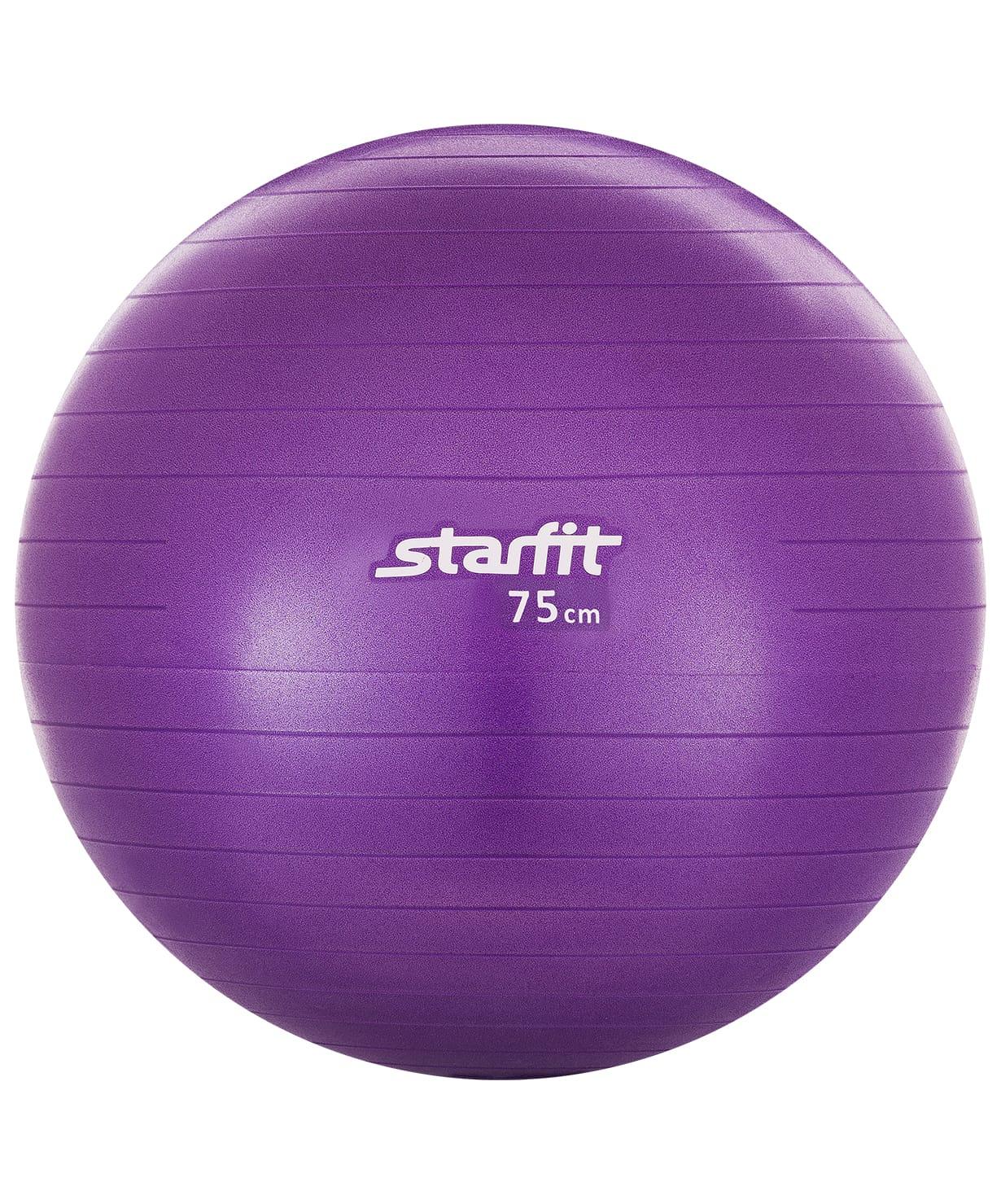 Мяч гимнастический STARFIT GB-101 75 см, фиолетовый (антивзрыв) starfit мяч гимнастический массажный gb 301 65 см фиолетовый антивзрыв