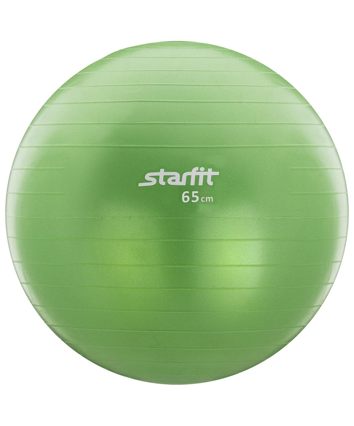 Мяч гимнастический STARFIT GB-101 65 см, зеленый (антивзрыв) starfit мяч гимнастический массажный gb 301 65 см фиолетовый антивзрыв