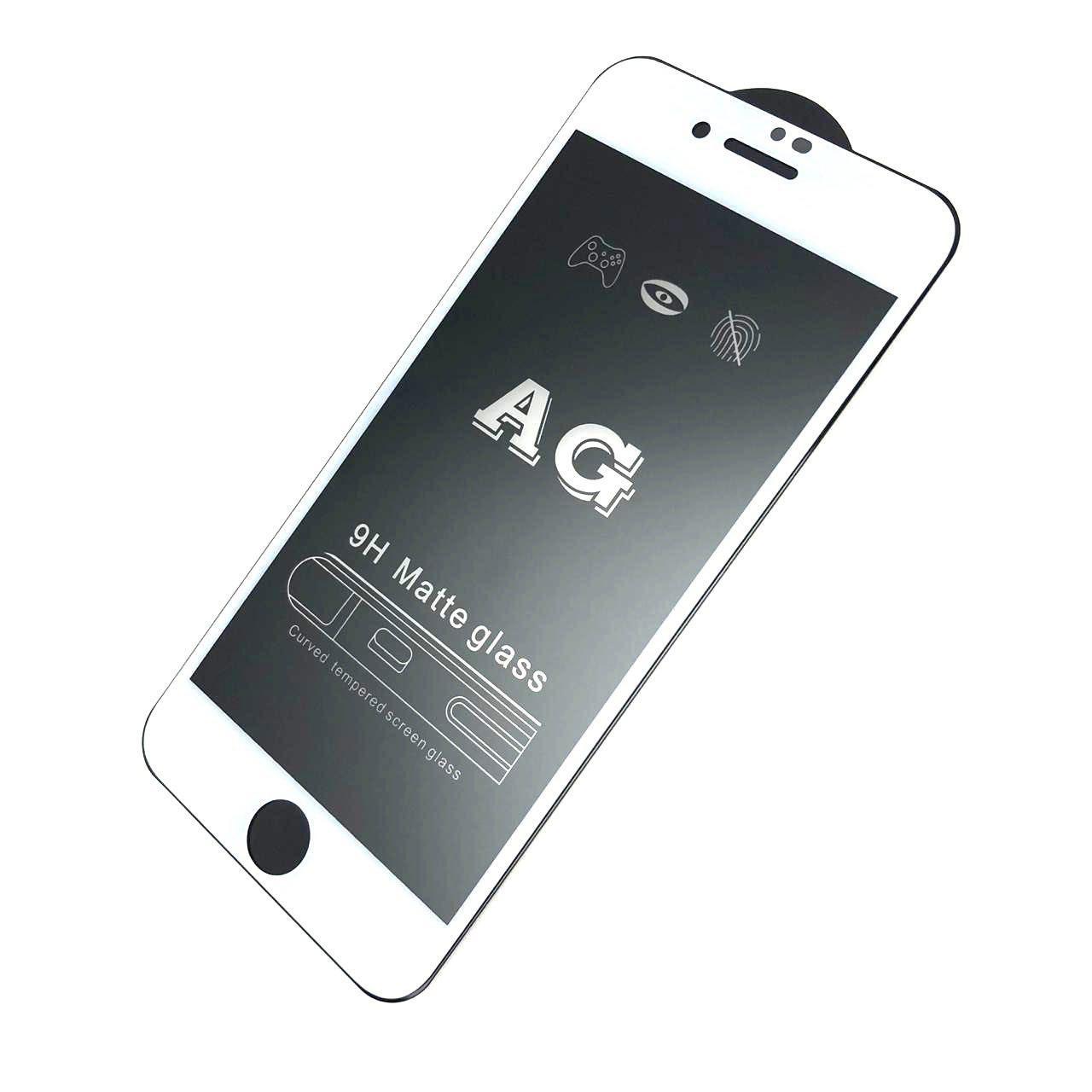 Полноприклеивающееся защитное стекло для Apple iPhone 7/8 Матовое защитное стекло для nokia 8 caseguru изогнутое по форме дисплея с черной рамкой