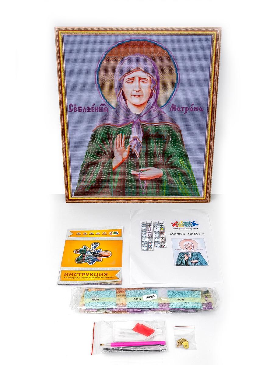 Набор для создания картины со стразами Цветной Святая Матрона Московская, 40 х 50 см.  2000000039008, LGP023 4