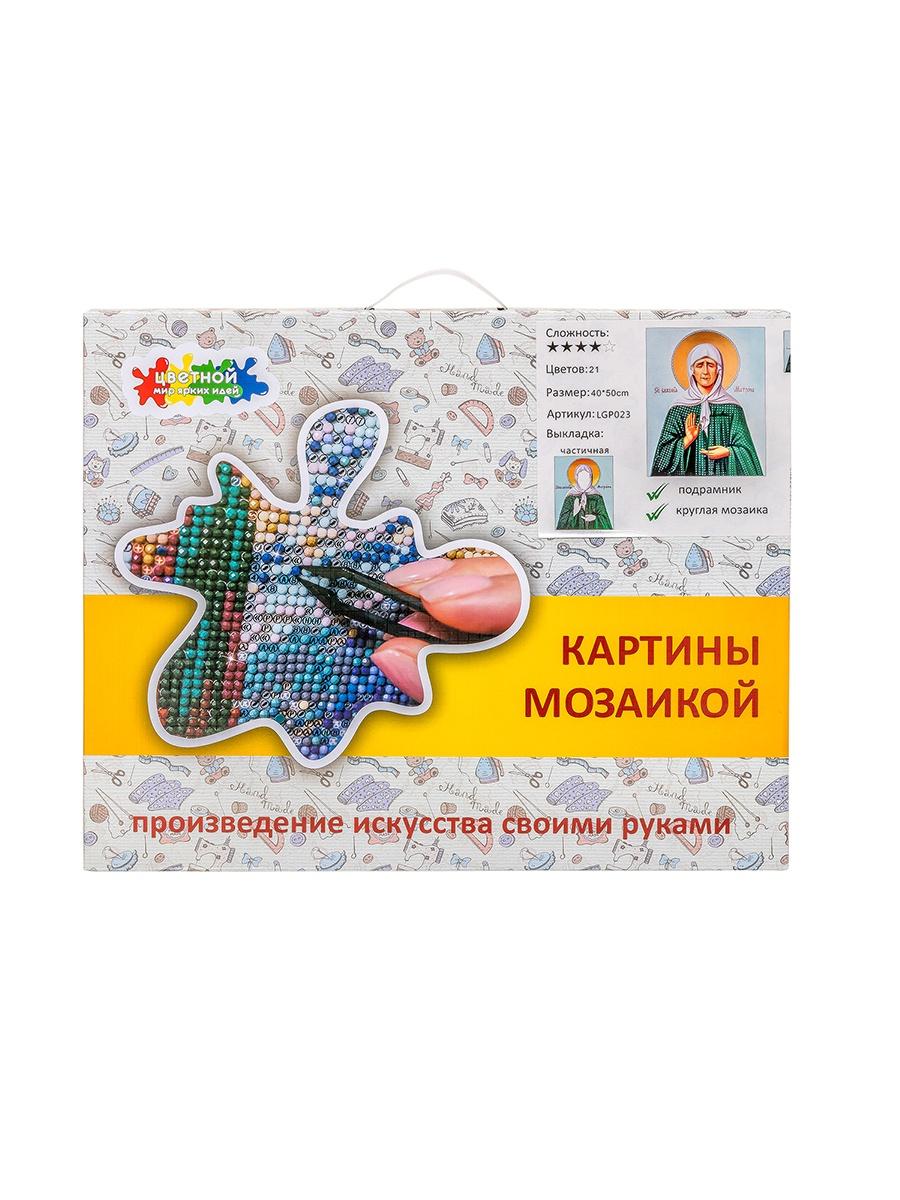Набор для создания картины со стразами Цветной Святая Матрона Московская, 40 х 50 см.  2000000039008, LGP023 7