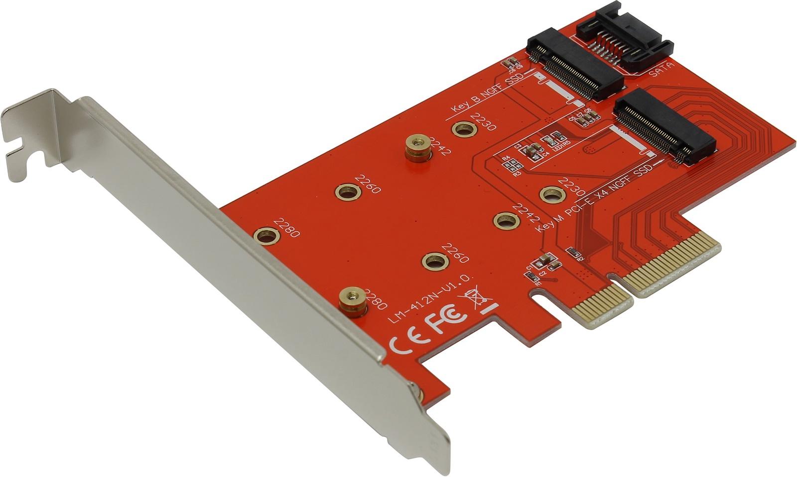PCIe2NGFF, PCI-Ex4, M.2 NGFF 1port B key +1port M key, Espada