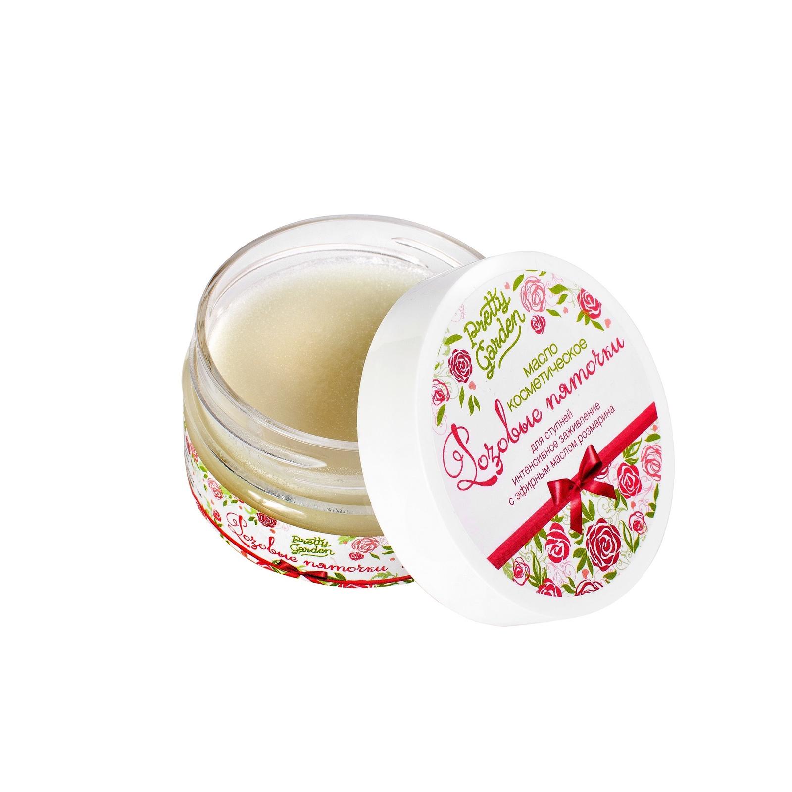 Масло для ступней PRETTY GARDEN розовые пяточки. Натуральный состав цена 2017