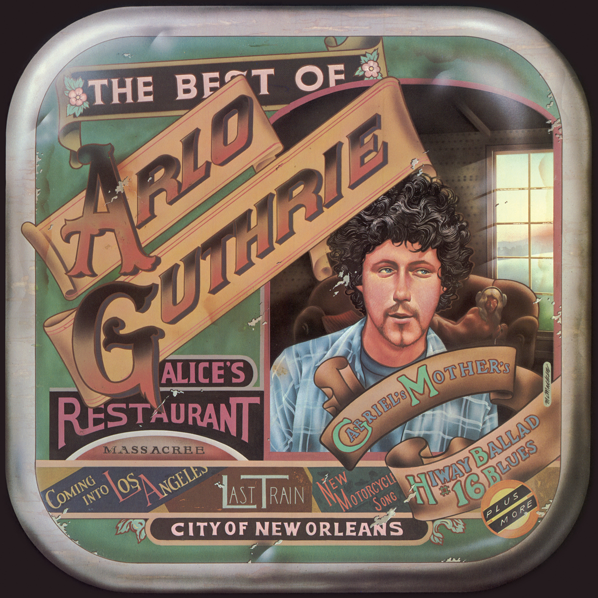 Арло Гатри Arlo Guthrie. The Best Of (LP) woody guthrie house of earth