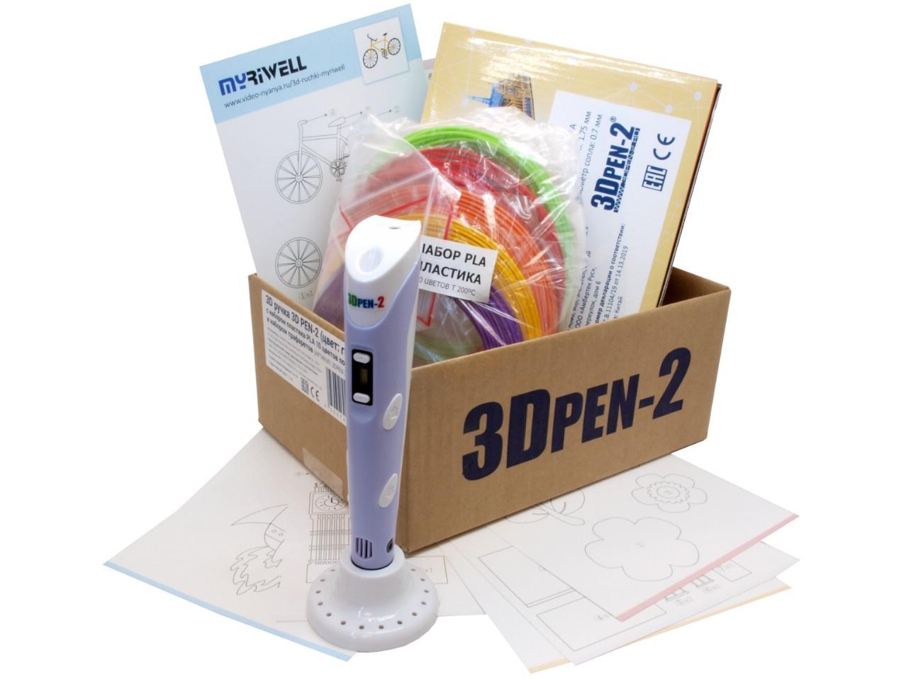 3D ручка 3DPEN-2 (цвет: фиолетовый) с набором пластика PLA 10 цветов по метров и трафаретов для ручек