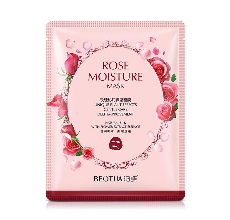 BEOTUA Увлажняющая маска для лица с экстрактом дикой розы, 25 гр. маска для лица увлажняющая lady henna маска для лица увлажняющая