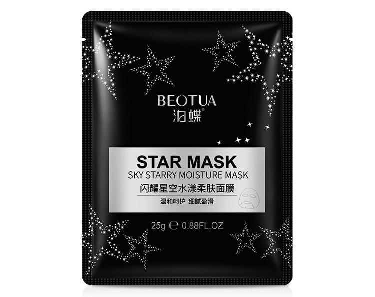 Фото - BEOTUA Омолаживающая маска для лица с экстрактом слизи улитки Звездная маска, 25 гр. маска д лица cracare регенер с экстрактом слизи улитки 3 шага 40г тканевая