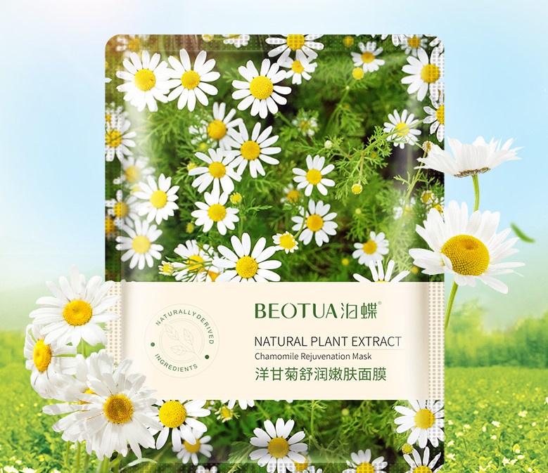 Фото - BEOTUA Успокаивающая маска для лица с экстрактом ромашки, 25 гр. belif tincture маска для лица с экстрактом ромашки tincture маска для лица с экстрактом ромашки