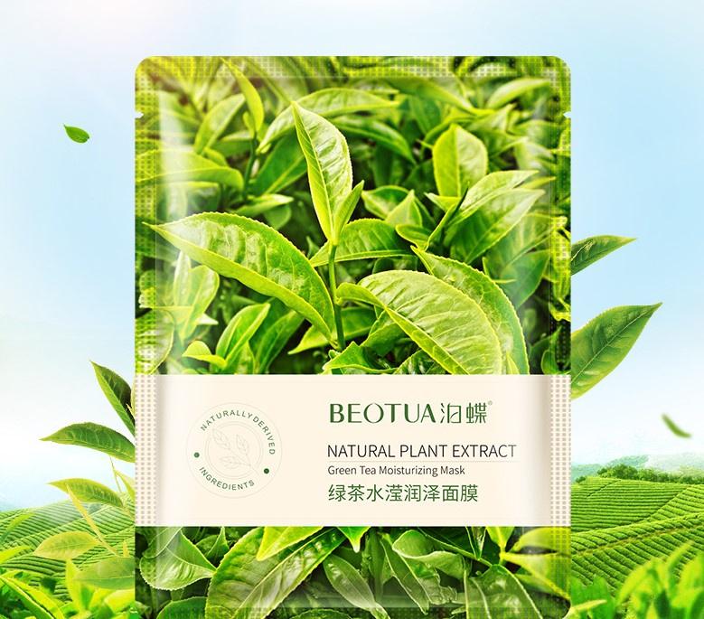 BEOTUA Антиоксидантная маска для лица с экстрактом листьев чайного дерева, 25 гр. rainbowbeauty антиоксидантная маска пилинг ночной крем с экстрактом чайного дерева