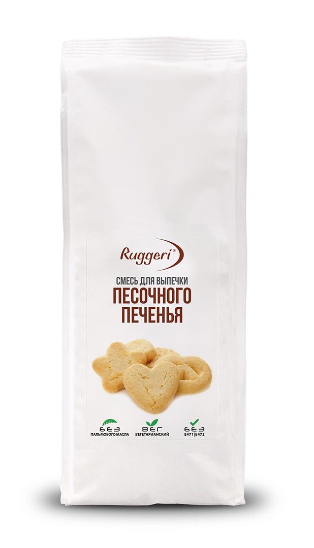 Смесь для выпечки песочного печенья Ruggeri смесь для выпечки ruggeri хлеб