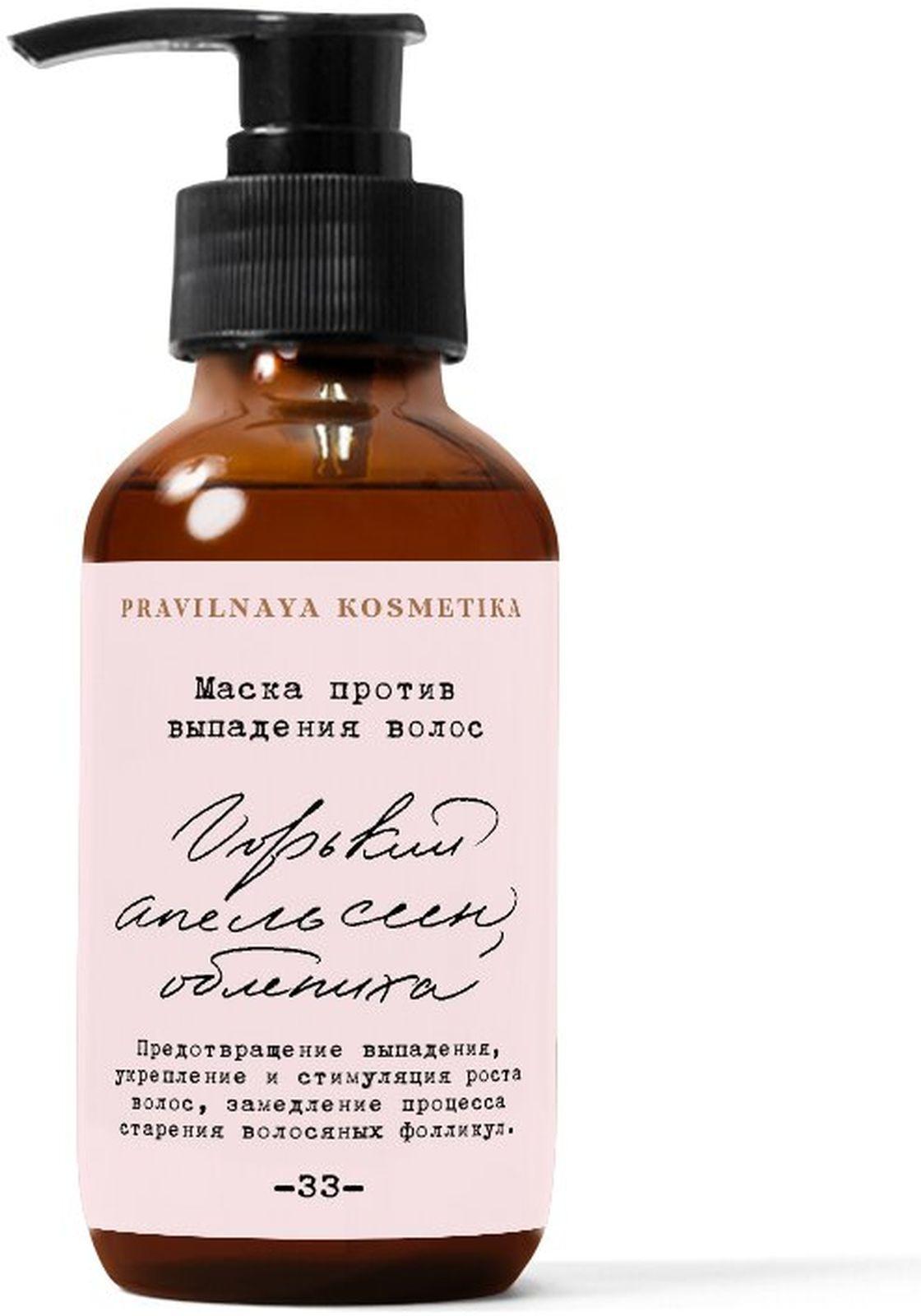 Маска против выпадения волос Pravilnaya Kosmetika Горький Апельсин & Облепиха, 100 мл косметика маска