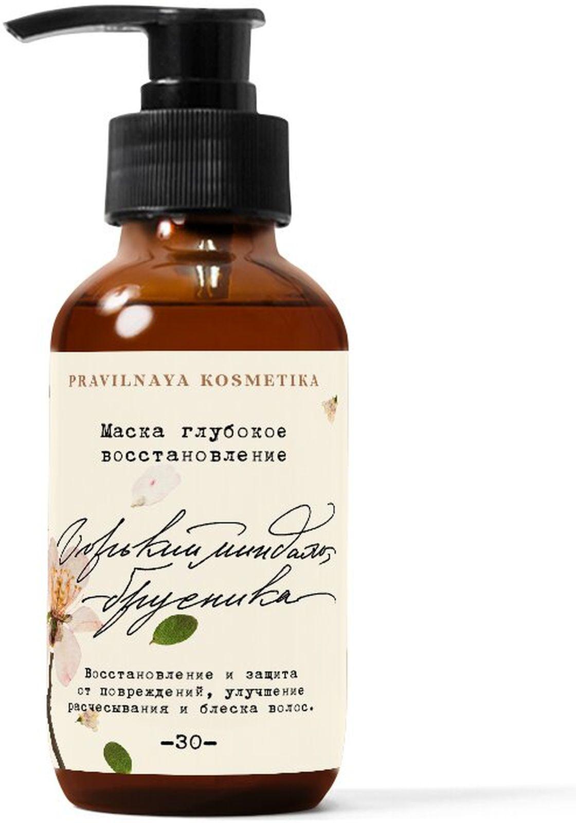 Маска для волос Pravilnaya Kosmetika Горький миндаль & Брусника, для глубокого восстановления, 100 мл косметика маска