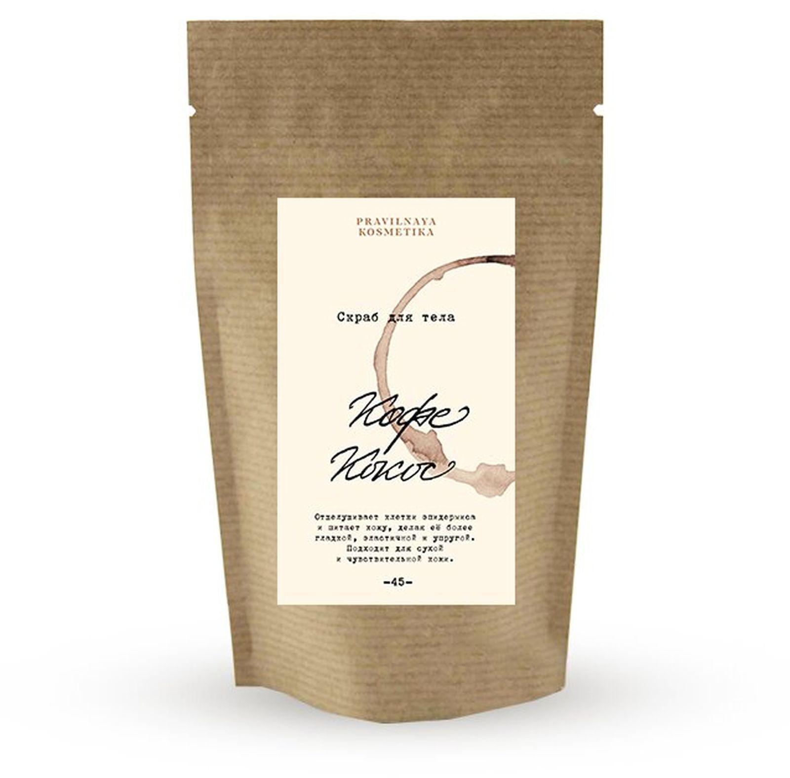 Скраб кофейный для тела Pravilnaya Kosmetika Кокос, 200 г