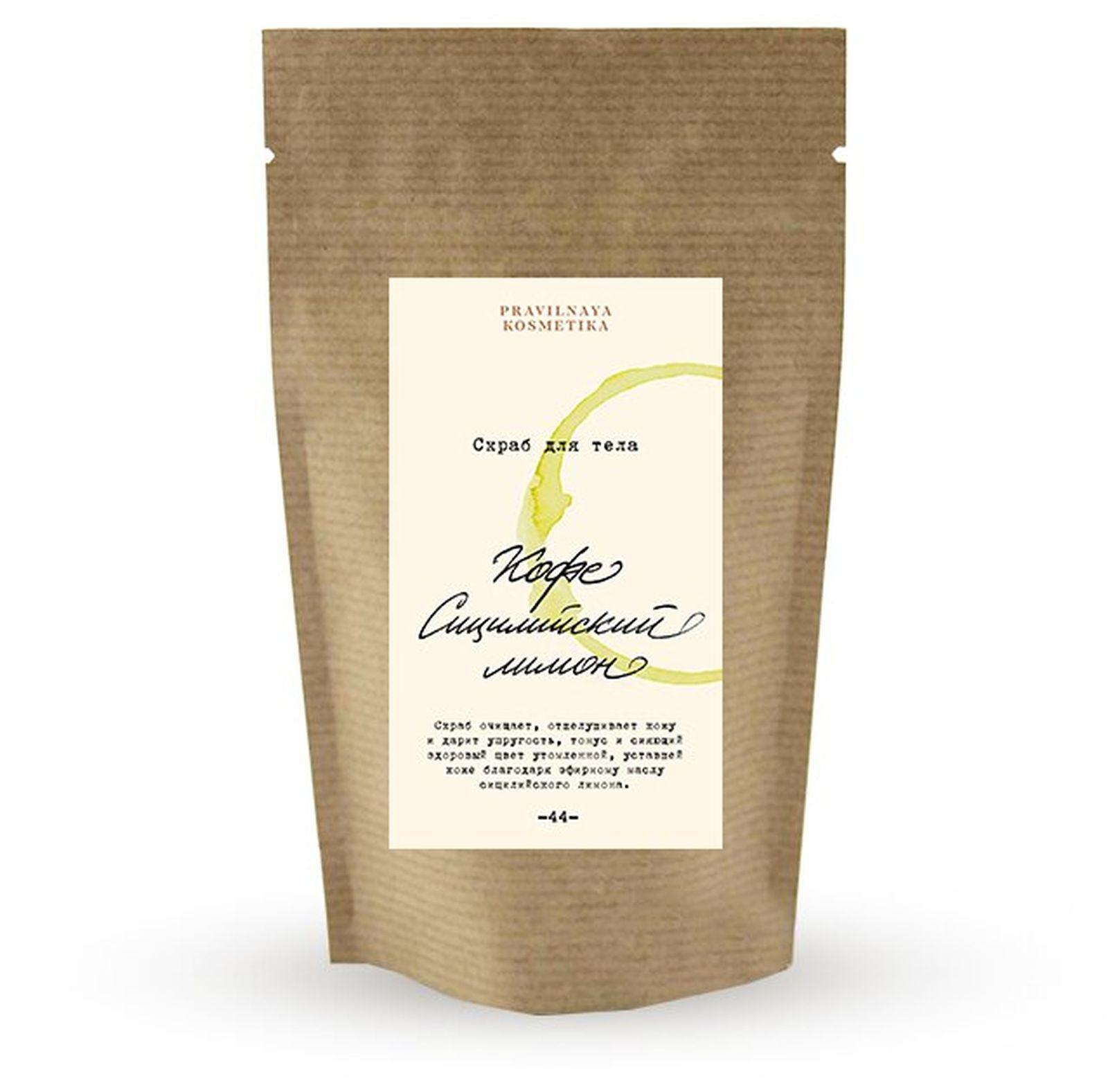 Скраб кофейный для тела Pravilnaya Kosmetika Сицилийский Лимон, 200 г