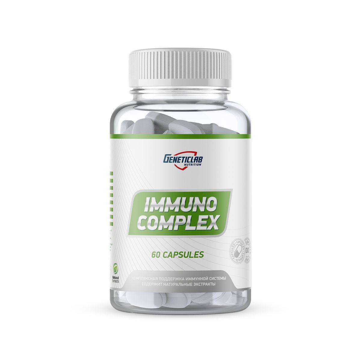 Витаминно-минеральные комплексы Geneticlab Nutrition Healt Caps, 60 капсул