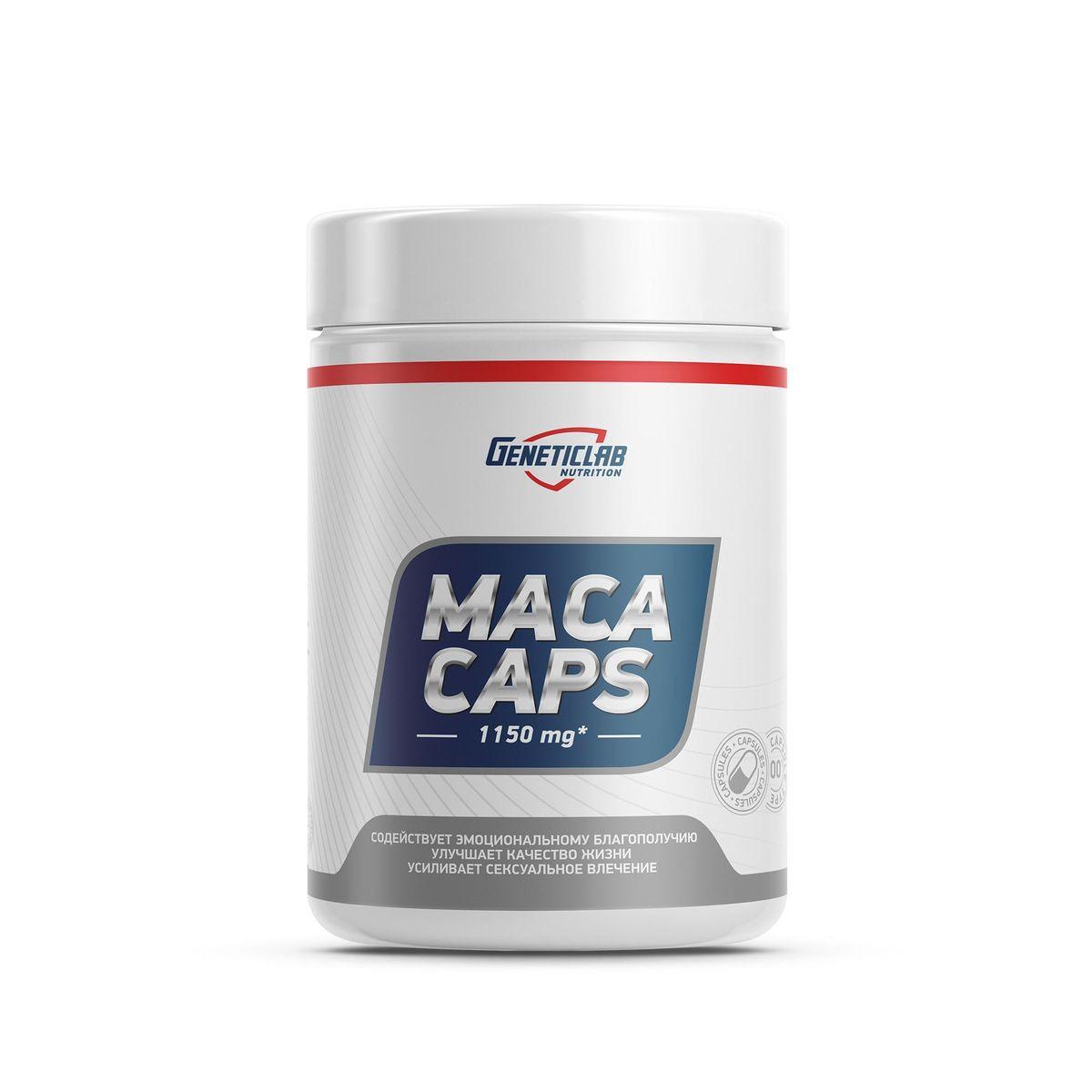 Средство для повышения тестостерона Geneticlab Nutrition Экстракт Maca Caps, 60 капсул
