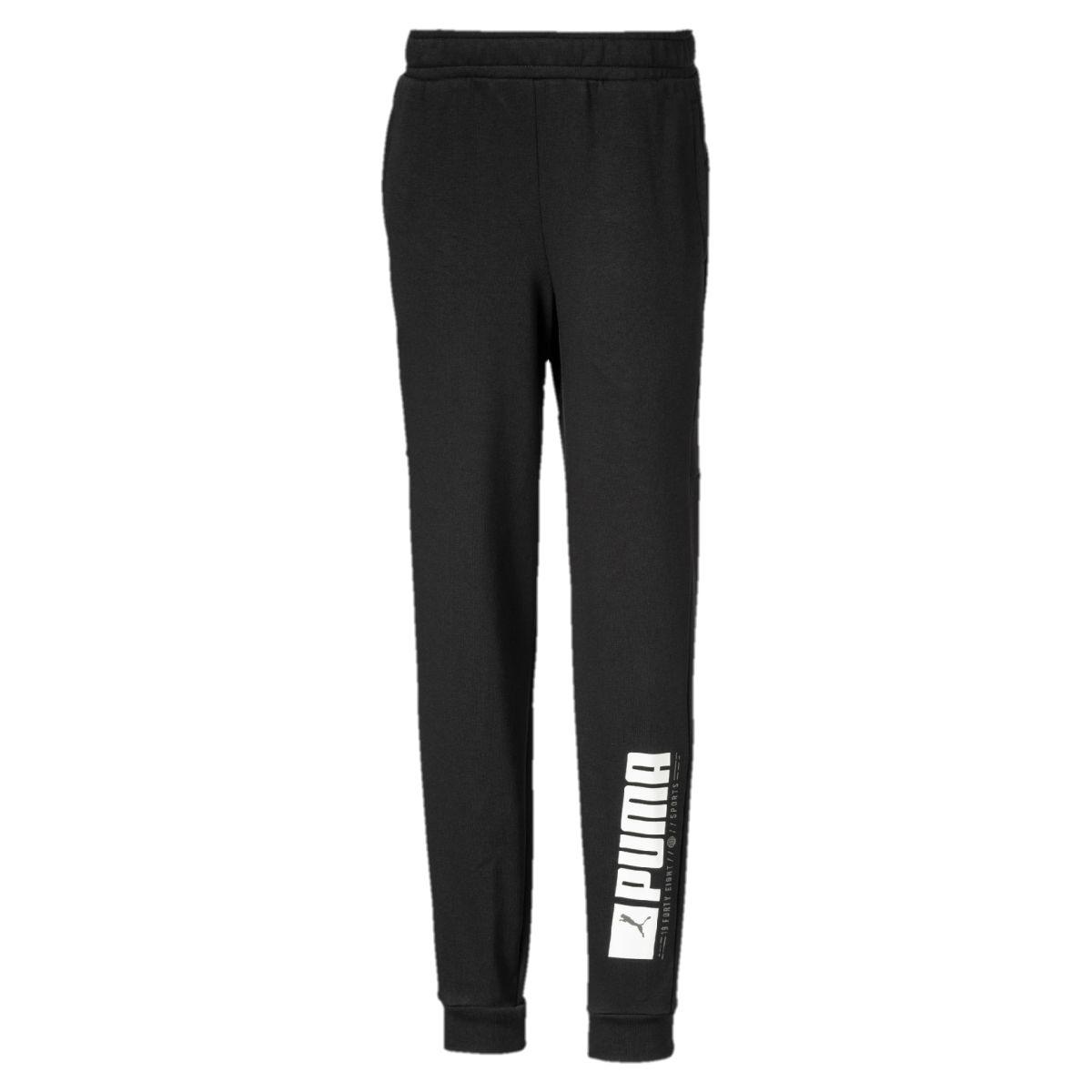 Брюки PUMA Active Sports Sweat Pants недорго, оригинальная цена