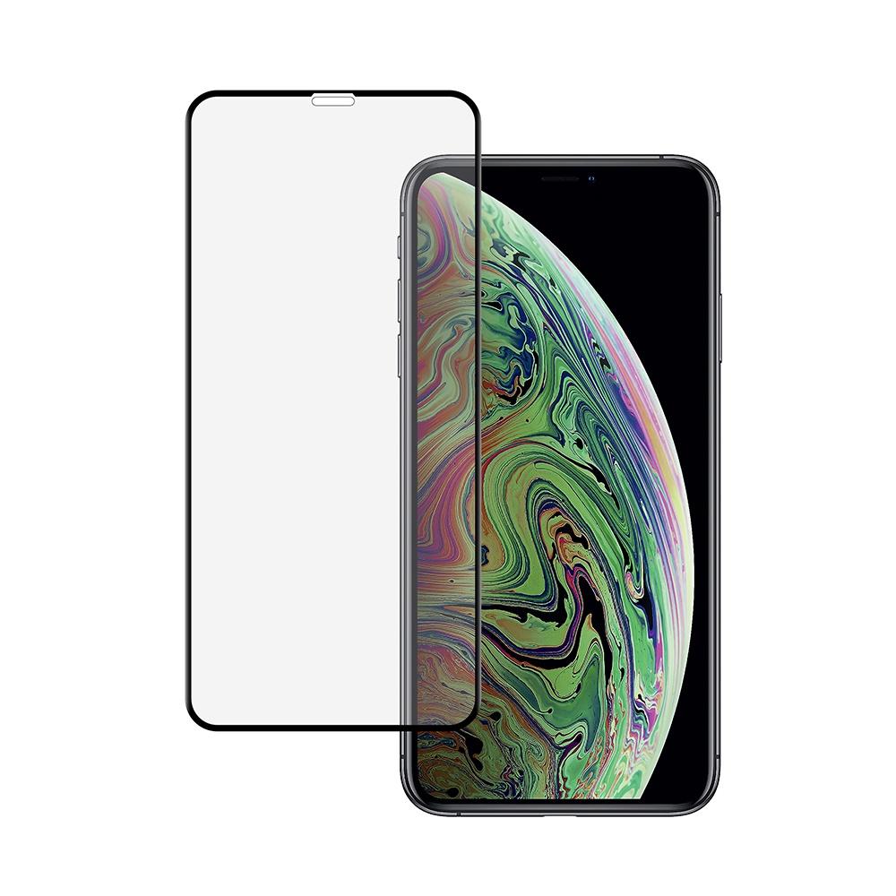 Защитное стекло Hardiz Full Screen Cover Premium Tempered Glass for Apple iPhone Xs Max perfeo защитное стекло apple iphone xs max черный 2 5d full screen gorilla pf a4469