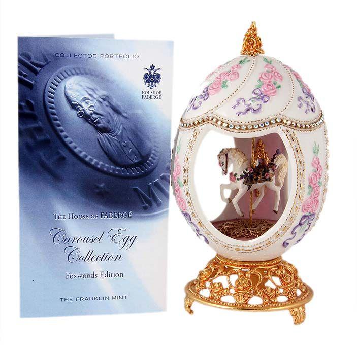 """Музыкальное яйцо """"Карусель"""". Фарфор, золочение, ручная роспись, австрийские кристаллы, House of Faberge, 1980-1990-е гг"""