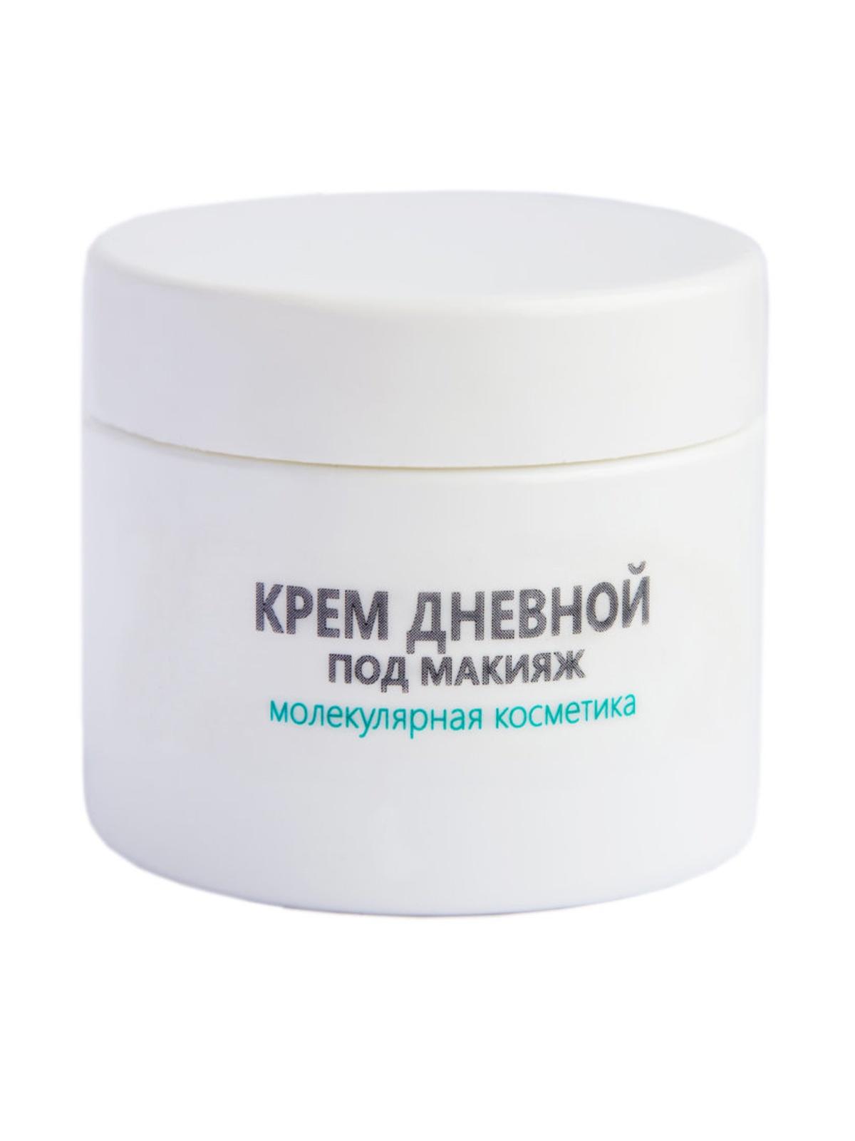 Крем дневной под макияж Увлажненная и подпитанная самыми вкусными для нее ингредиентами...