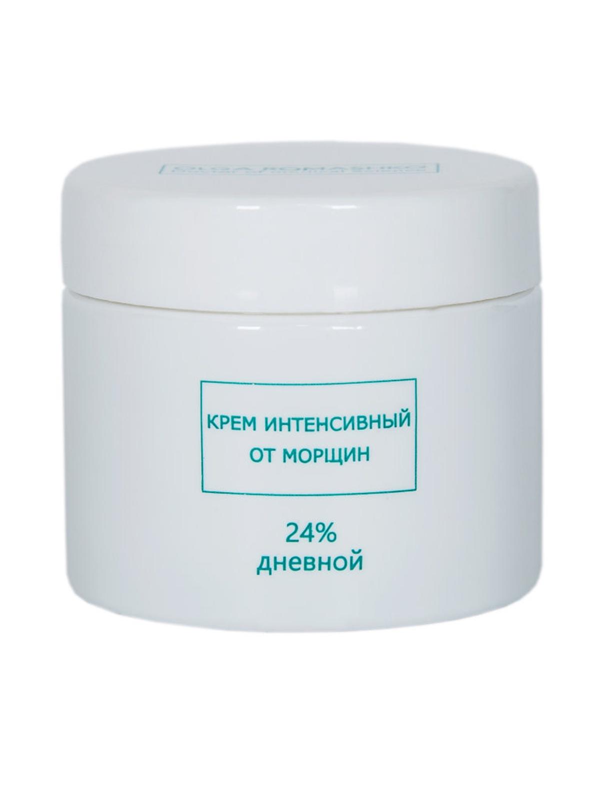 Крем интенсивный от морщин 24% КРЕМ предназначен для сухой, нормальной и комбинированной кожи после...