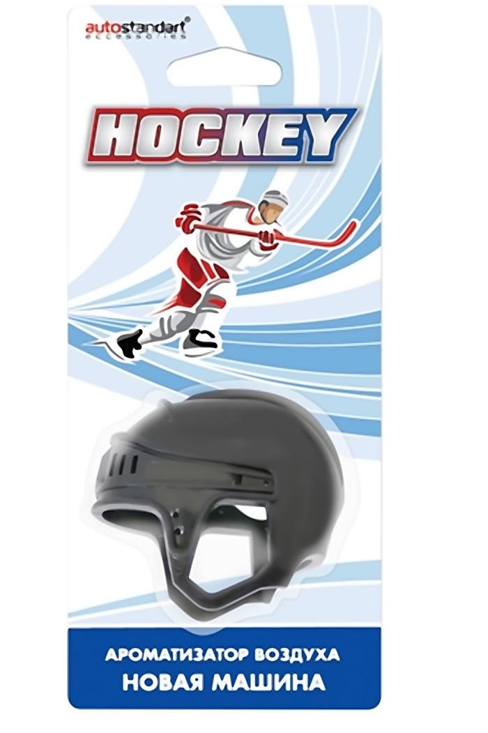 Ароматизатор воздуха Хоккей черный, новая машина, AutoStandart 105703 ароматизатор phantom stereo новая машина