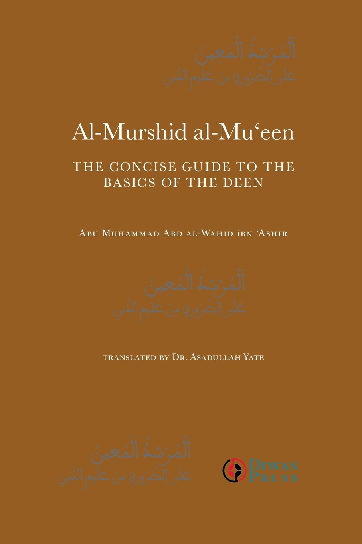 Abd al-Wahid Ibn Ashir, Asadullah Yate Al-Murshid Al-Mueen
