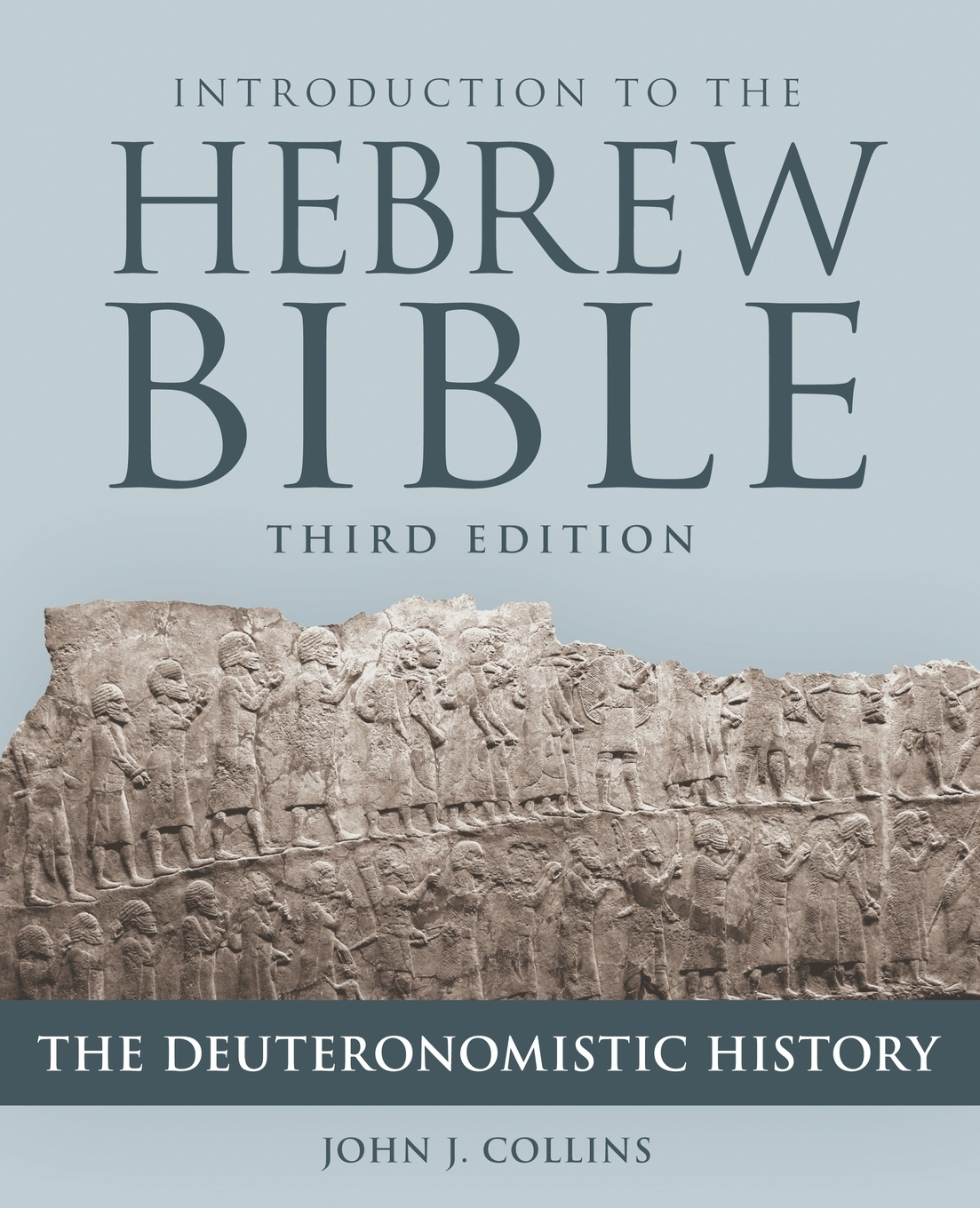 Фото - John J. Collins Introduction to the Hebrew Bible, Third Edition - The Deuteronomistic History collins s catching fire movie tie in edition