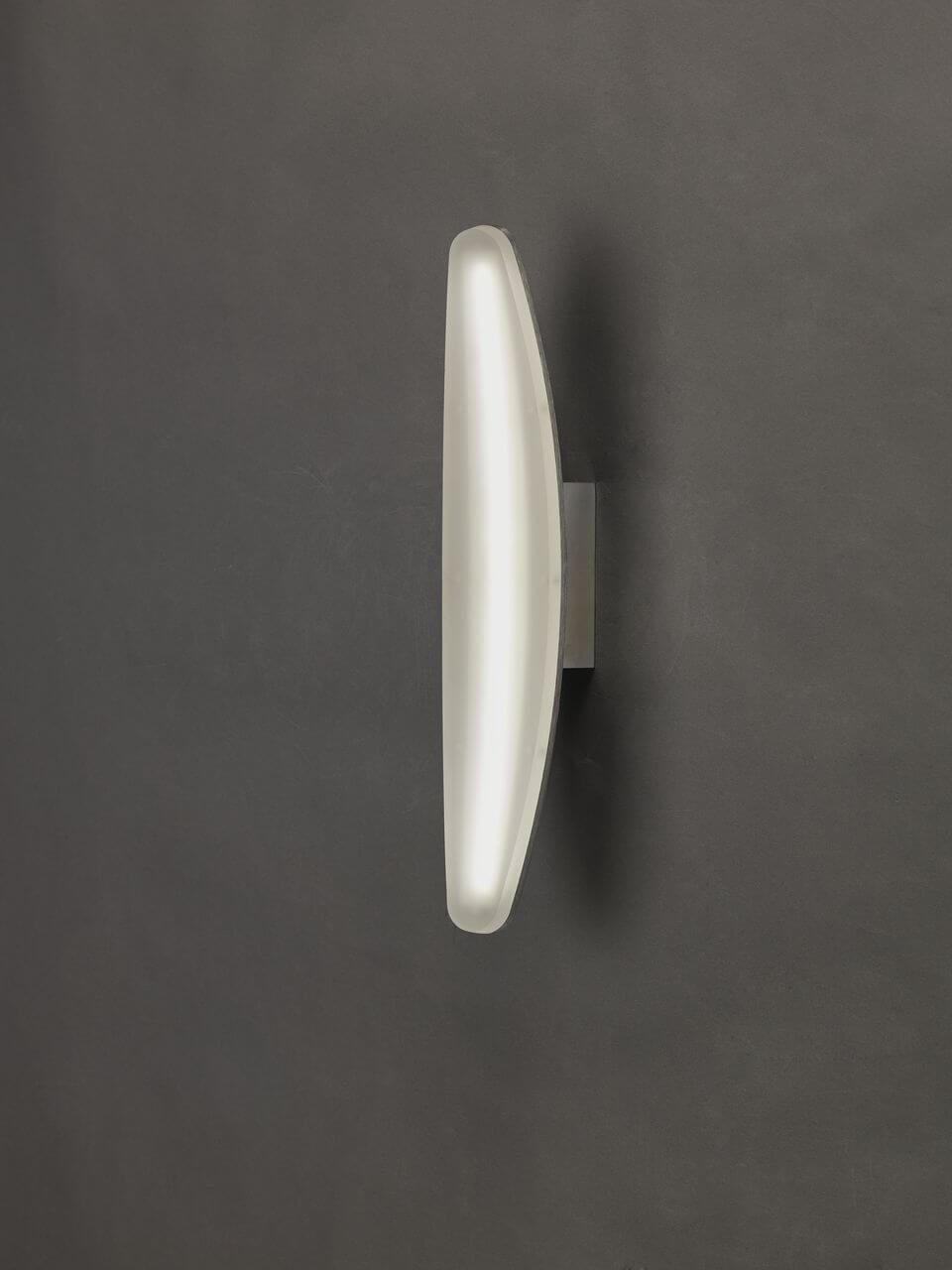 Настенный светильник Mantra 4084, LED, 6 Вт цена 2017