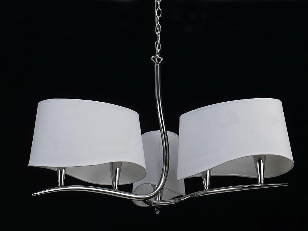 Подвесной светильник Mantra 1900, E14, 20 Вт цена