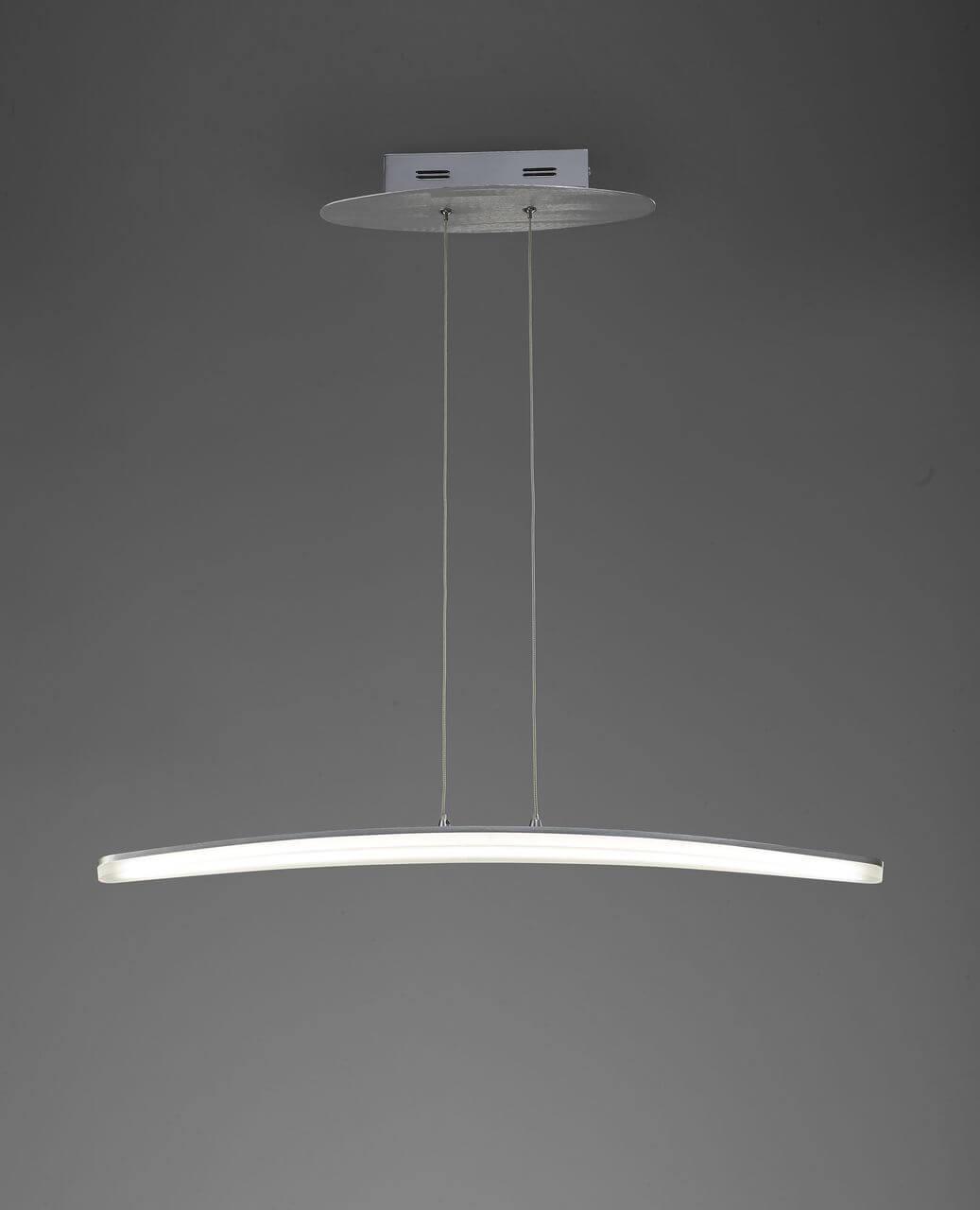 Подвесной светильник Mantra 4081, LED, 20 Вт подвесной светильник mantra sahara 4860