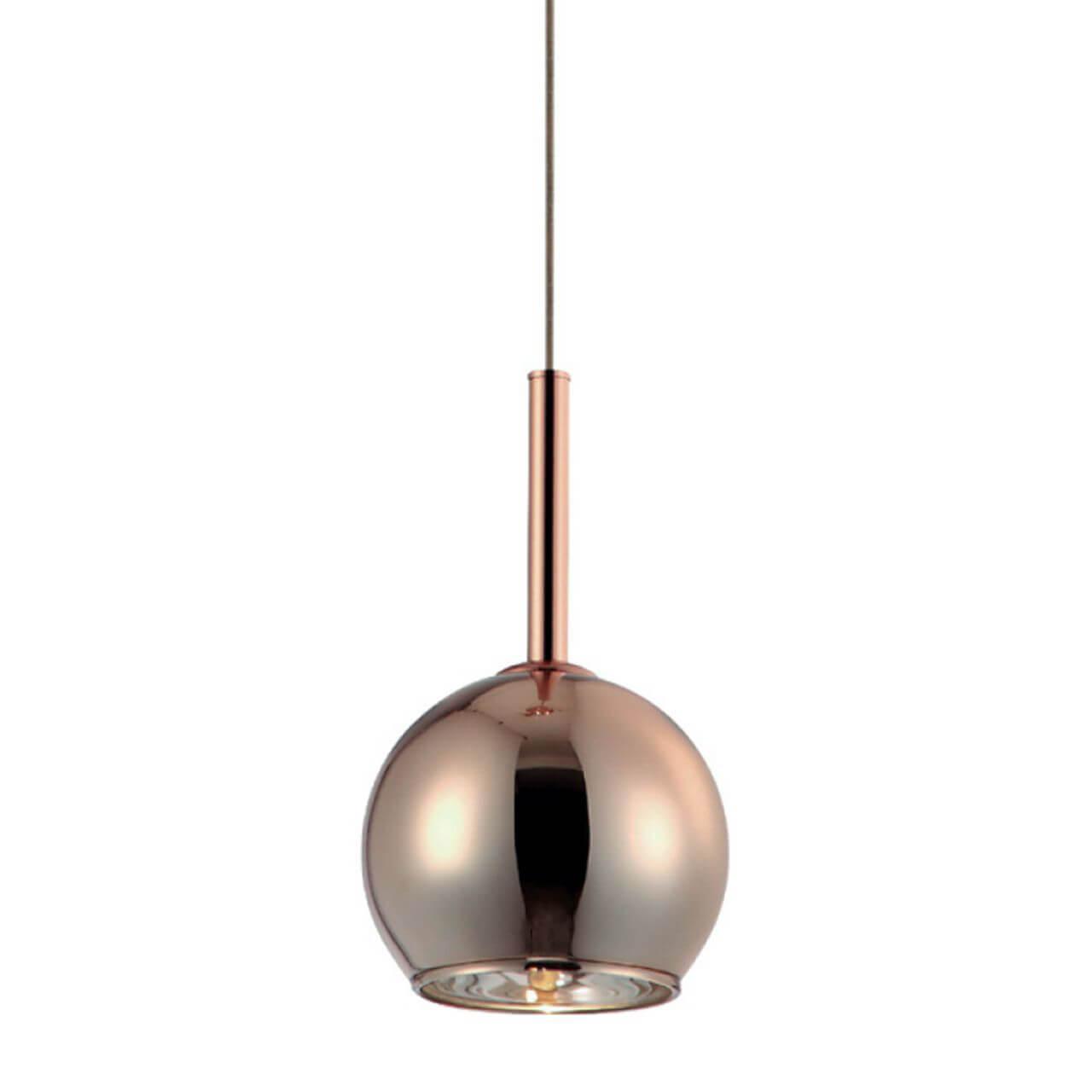 Подвесной светильник Mantra 4616, G4, 20 Вт цены