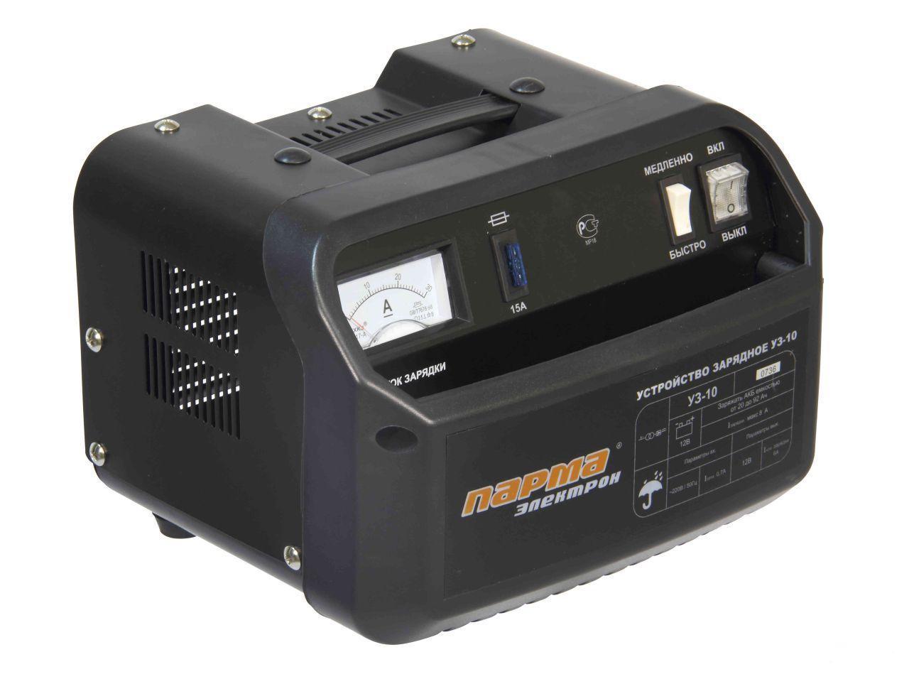 Устройство зарядное ПАРМА-Электрон УЗ-10 (100 Вт, 12 В, 20-92 Ач)
