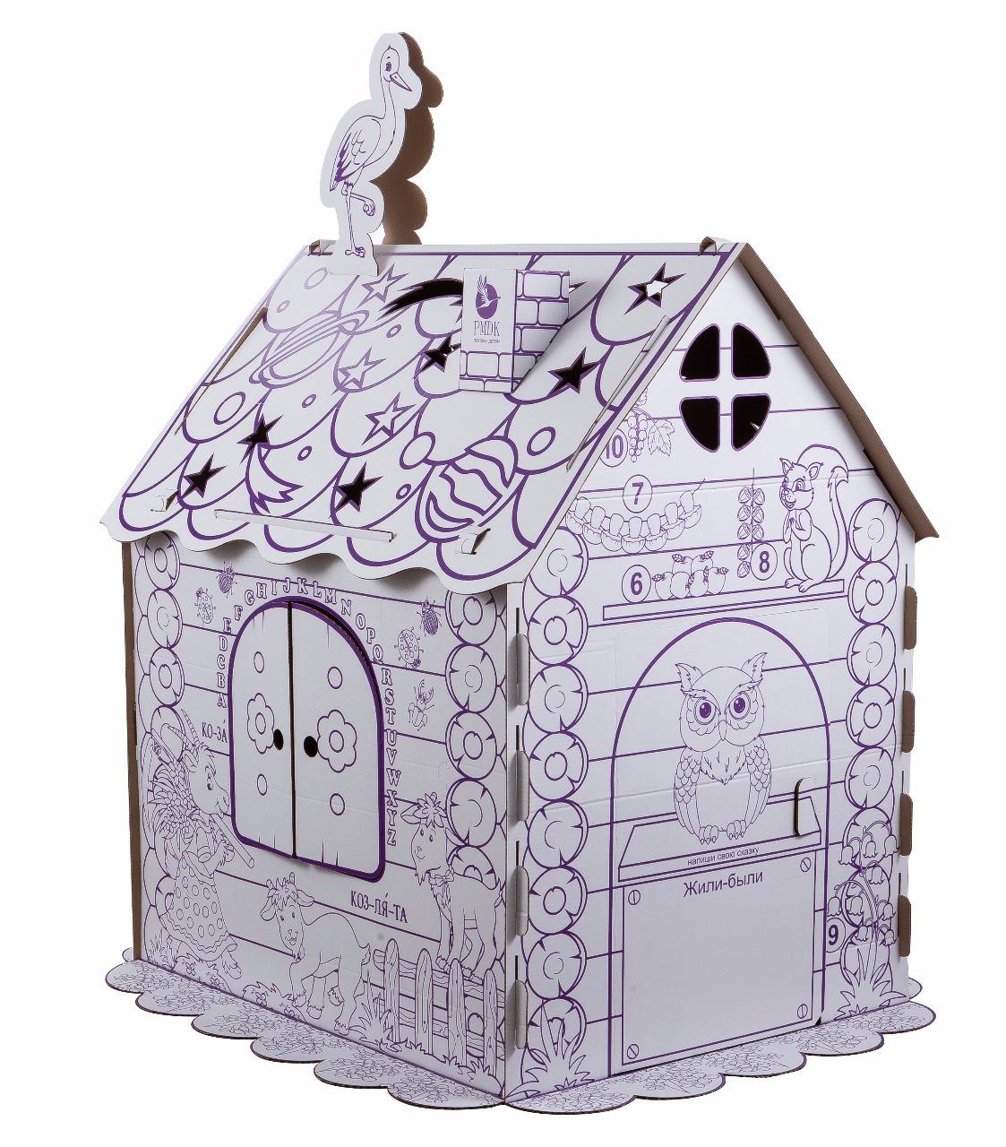 Картонный игровой домик-раскраска ПМДК ВВТ-18 Алфавит и Русские сказки, 110х75х98 см
