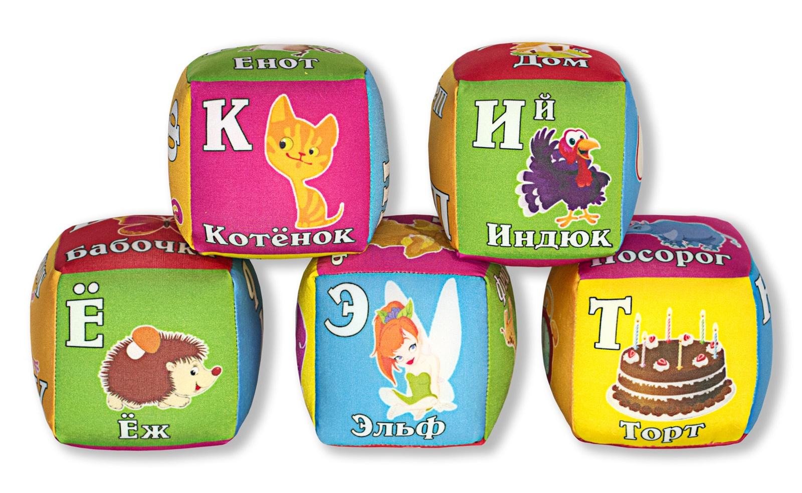 Штучки, к которым тянутся ручки Развивающая игрушка-антистресс Русский алфавит