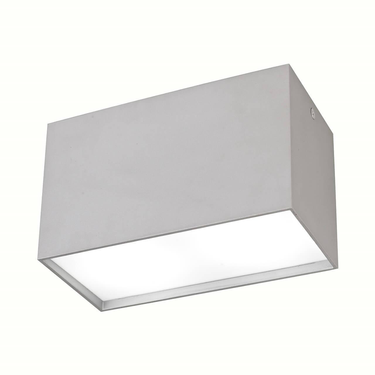 Накладной светильник Mantra 5630, GU10, 40 Вт цена 2017