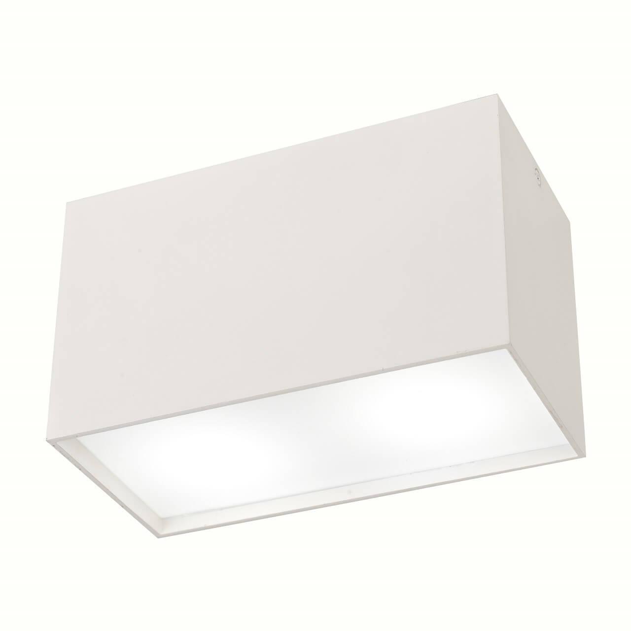 Накладной светильник Mantra 5632, GU10, 40 Вт цена 2017