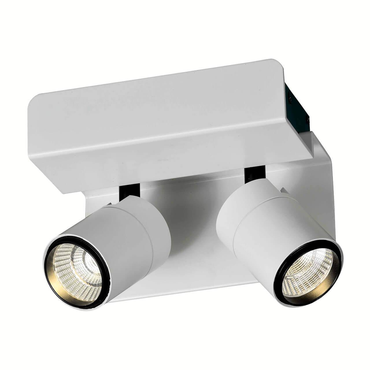 лучшая цена Спот Mantra 5719, LED, 7 Вт