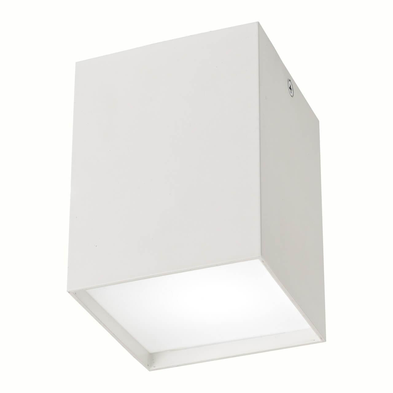 Накладной светильник Mantra 5633, GU10, 40 Вт цена 2017