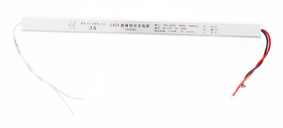 Блок питания для светильника URM С10020, 12 Вольт, 36 Вт, От сети 220В универсальный блок питания для ноутбуков ja pa16 с автоматическим переключением выходного напряжения 65w питание от сети 220в порт usb 12 перех