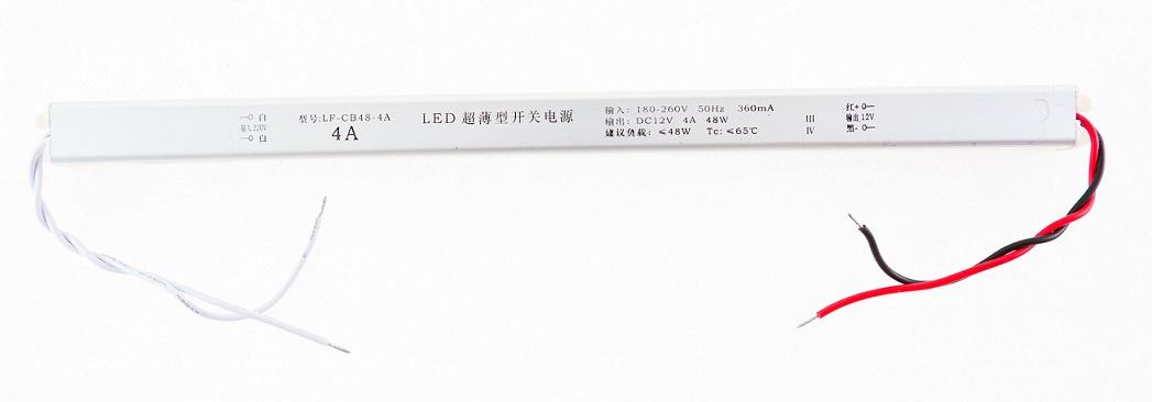 Блок питания для светильника URM С10005, 12 Вольт, 48 Вт, От сети 220В универсальный блок питания для ноутбуков ja pa16 с автоматическим переключением выходного напряжения 65w питание от сети 220в порт usb 12 перех
