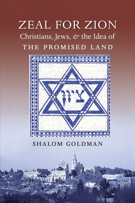 Shalom L. Goldman Zeal for Zion все цены