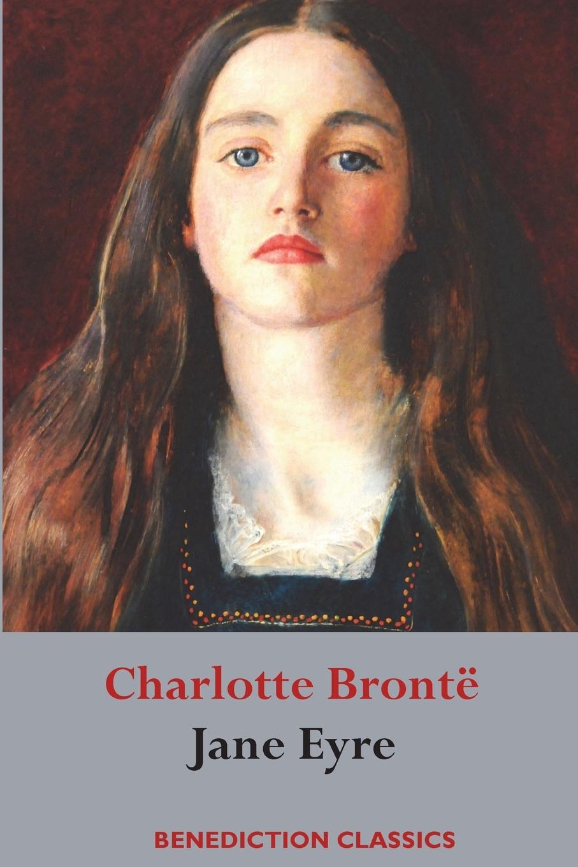 Charlotte Brontë Jane Eyre charlotte brontë emma