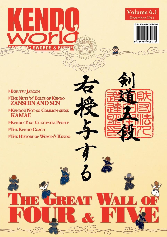 high quality black and white stripe kendo iaido aikido hakama martial arts uniform dobok free shipping Kendo World 6.1