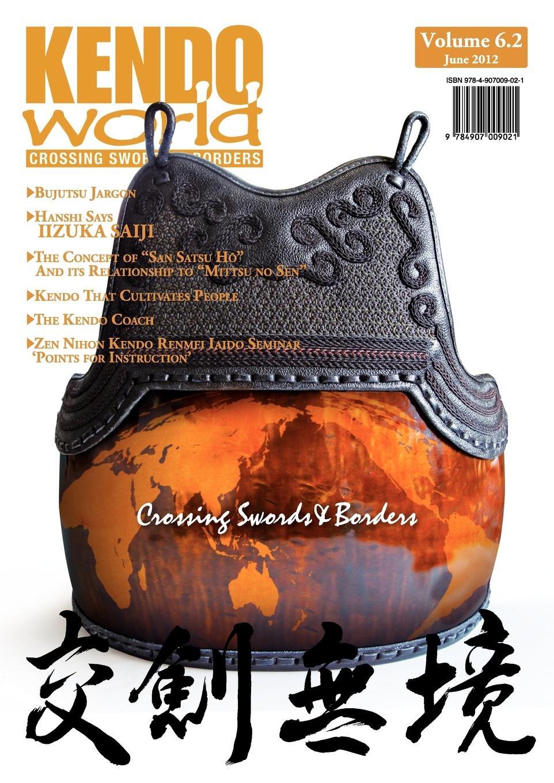 high quality black and white stripe kendo iaido aikido hakama martial arts uniform dobok free shipping Kendo World 6.2