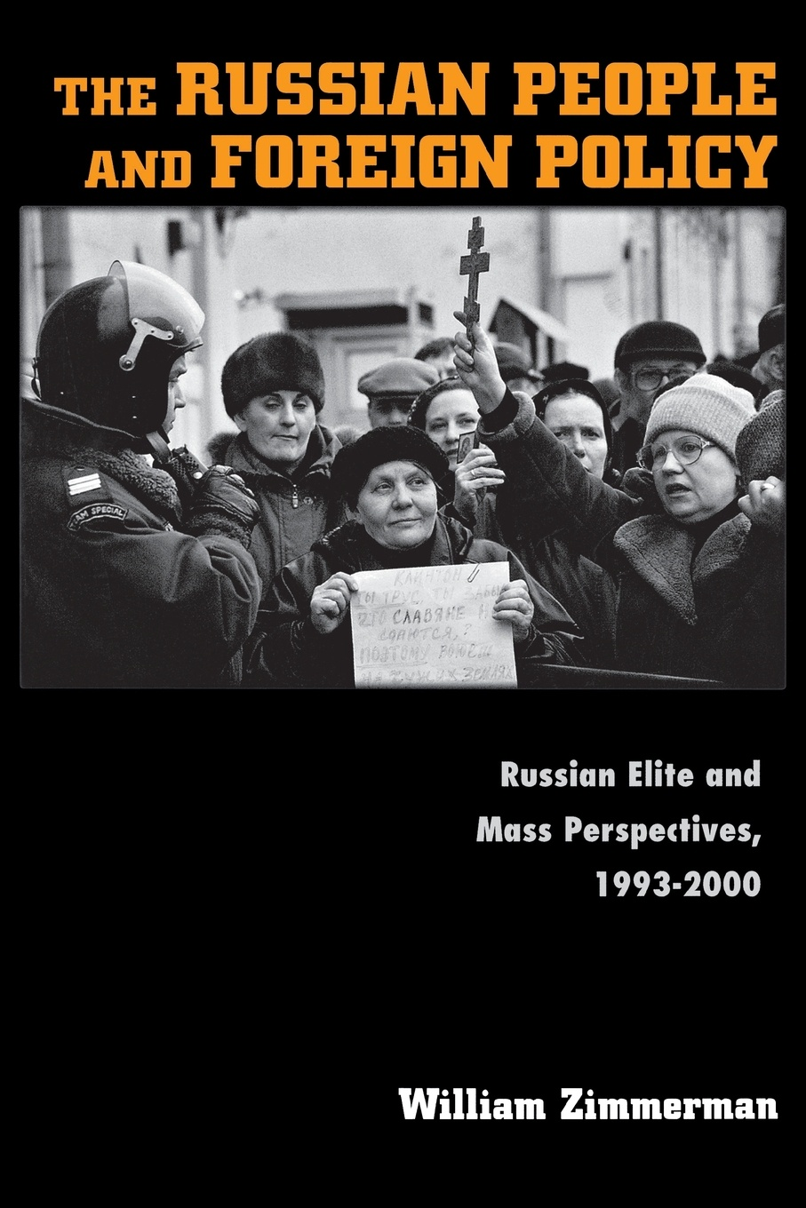 William Zimmerman The Russian People and Foreign Policy. Russian Elite and Mass Perspectives, 1993-2000 helen v milner dustin tingley sailing the water s edge the domestic politics of american foreign policy